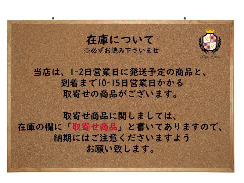 在庫について、当店は1-2営業日と到着までに10-15日かかる取り寄せ商品がございます。在庫欄に「取り寄せ商品」と記載のある商品は納期にご注意下さい。